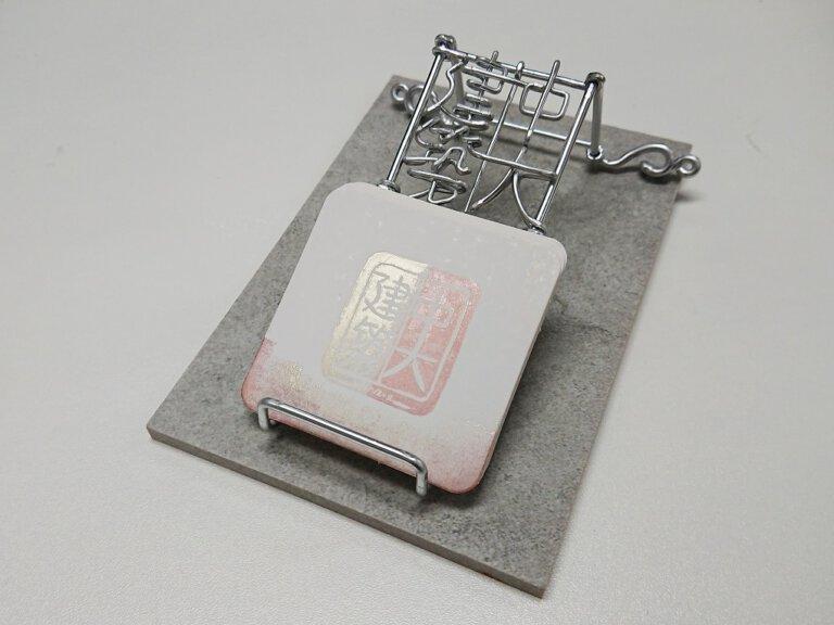 CUHK-arch-cardholder