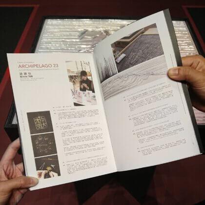 sq-20190528-archi-gradbook