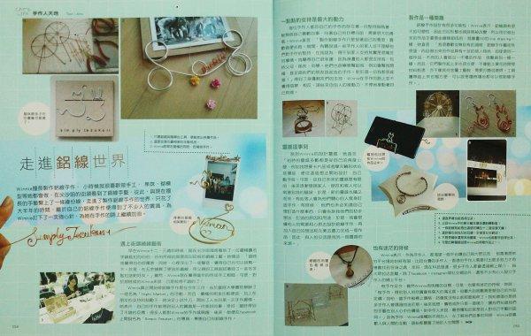 20141201-catslife-magazine-1280
